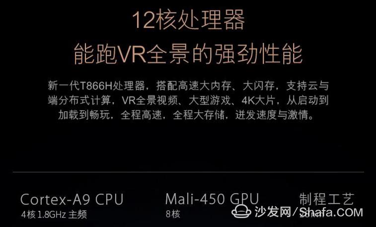 QQ截图20170210151322.png