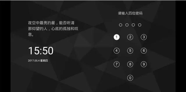 技能篇▕ CHiQ电视童锁教程